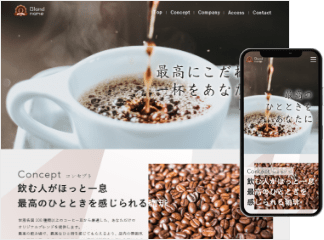 カフェ/ホームページ制作