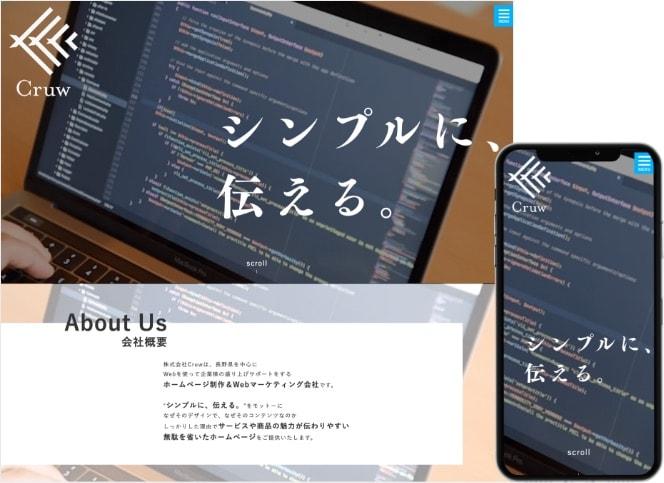 自社媒体/オフィシャルサイト